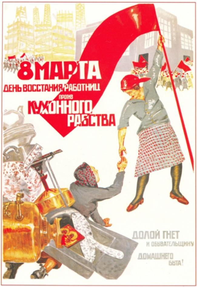 Cartel ruso sobre el Día de la Mujer.